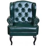 Кресло Винтаж